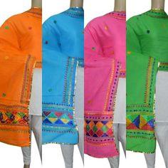 Phulkari Dupatta Cotton Shop Now: www.jankiphulkari.com