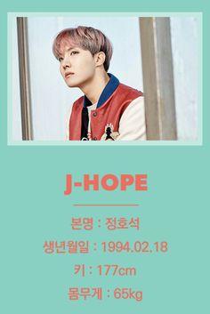 J-Hope ❤ BTS 2017 You Never Walk Alone Era Profiles (Name. Birthday. Height. Weight) #BTS #방탄소년단