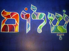 Colorful Shalom Peace Hebrew Greeting Art by DaniBubArt on Etsy, $11.99