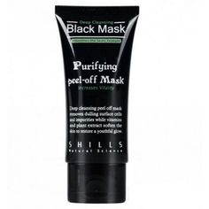 masques anti points noirs black mask