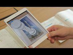 AR技術で「動く教科書」