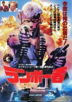 Steele Justice (1987) (Japan)