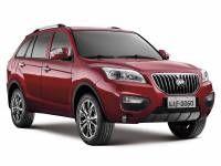 Lifan Motors | Carro, Suv, Pickup, Motores, Ofertas