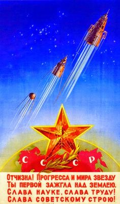 MikeLiveira's Space: Fascinating Examples Of Soviet Space Propaganda Posters