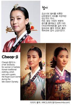 Korean hair ornaments with hanbok in Korean dong yi drama