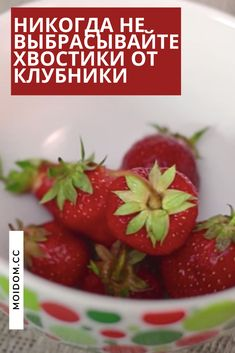 No Cook Meals, Diy And Crafts, Strawberry, Fruit, Cooking, Health, Recipes, Food, Handy Tips