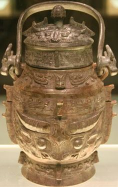 A bronze food container with handle made 3000 years during China's Zhou Dynasty --- #bronze #history #foodcontainer