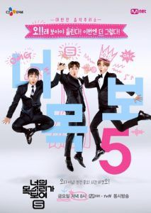 Download I Can See Your Voice Season 5 Episode 8 Subtitle