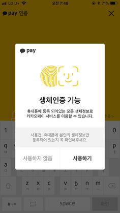 Mobile Ui Design, App Ui Design, User Interface Design, Web Design, App Login, App Promotion, Tablet Ui, Mobile Banner, Pop Up Banner
