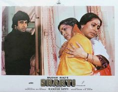 Shakti (1982) - This film is always remembered as the one time that Dilip Kumar and Amitabh Bachchan played father and son. Raakhee, who had played Amitabh's heroine in other films, becomes his mother here. Smita Patil has a largely insignificant role in the film. India First, Amitabh Bachchan, Always Remember, Father And Son, Young Man, Bollywood, Films, Actors, Popular