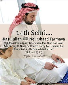 Eid Quotes, Allah Quotes, Cute Quotes, Ramadan Wishes, Ramadan Greetings, Allah Islam, Islam Quran, Eid Prayer, Muslim Ramadan