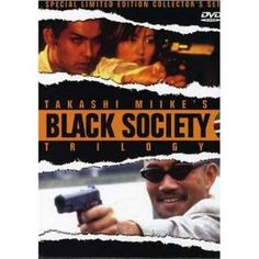Black Society Trilogy: the greatest Miike!