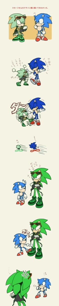 classic Sonic is so cuuuuuute lol scourge picked a fight but ran while classic sonic just faces it lol Sonic The Hedgehog, Silver The Hedgehog, Archie Comics, Funny Comics, The Blue Boy, Sonic Underground, Classic Sonic, Sonic Franchise, Sonic And Shadow