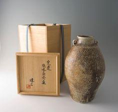 "Tatsuzo Shimaoka, round vase, stoneware, 12 x 8 x 8"""