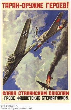 USSR propaganda Vintage poster Soviet propaganda by SovietPoster, $9.99