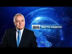 СЕНСАЦИЯ! Американские политологи и журналисты оправдают действия России! - YouTube