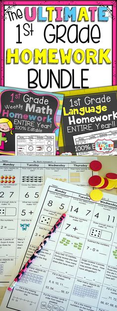 1st Grade Math & Language Spiral Homework for the ENTIRE YEAR. This first grade homework (or centers, or morning work) is 100% EDITABLE, and comes with ANSWER KEYS! Common Core Aligned. Paid
