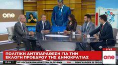 Ευ. Στυλιανίδης και Δ. Βίτσας διασταυρώνουν τα ξίφη τους στο One Channel | in.gr