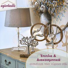 💫 Μικρές αλλαγές με έμφαση στη λεπτομέρεια για να δώσεις νέα πνοή στο χώρο σου! #AgiovlasitisHome Sconces, Wall Lights, Objects, Table Lamp, Lighting, Home Decor, Chandeliers, Appliques, Table Lamps