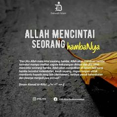 Quran Verses, Quran Quotes, Muslim Quotes, Islamic Quotes, Self Reminder, Islamic Pictures, Alhamdulillah, Doa, No Time For Me