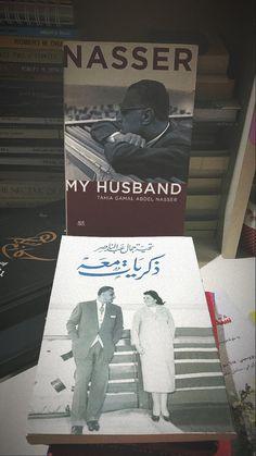 Gamal Abdel Nasser, Husband, Baseball Cards, Cover, Sports, Books, Hs Sports, Libros, Book