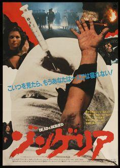 Dead & Buried(1981 US) Director:Gary Sherman