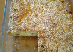 Cypriot Food, Greek Pastries, Heritage Recipe, Recipe Images, Greek Recipes, Food And Drink, Appetizers, Lunch, Bread