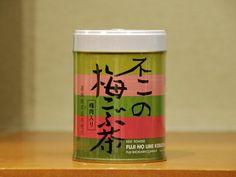 梅昆布茶  Ume kelp tea