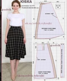 New sewing diy dress circle skirts ideas Skirt Patterns Sewing, Sewing Patterns Free, Sewing Tutorials, Clothing Patterns, Skirt Sewing, Sewing Diy, A Line Skirt Pattern, Tutorial Sewing, Crochet Tutorials