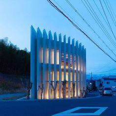 콘서트홀의 느낌을 갖게 하는 독특한 모습의 극장형주택입니다 - Daum 부동산 커뮤니티