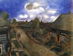 """Марк Шагал - """"Аптекарь в Витебске"""". 1908 г"""