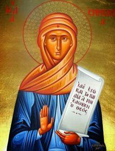 Η Αγία Εμμέλεια (30 Μαΐου) | Το σπιτάκι της Μέλιας