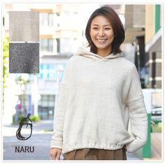 【NARU ナル】鬼裏毛 フード スウェット パーカー (627011)