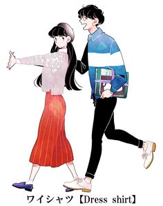 Japanese illustratorみき尾 put this idea into practice. Today, we have compiled a set of illustrations of fashion figures for everyone. I hope everyone likes them. Character Design Sketches, Character Design Cartoon, Character Design References, Character Art, Comics Illustration, Illustrations, Character Illustration, Pretty Art, Cute Art