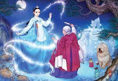 Disney And More, Disney Love, Disney Art, Cinderella Drawing, Cinderella Anime, Disney Movie Collection, Cinderella Fairy Godmother, Korean Painting, Male Fairy