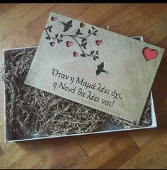 Greek Quotes, Baby Time, Diy Wedding, Funny Pictures, Baby Shower, Lol, Language, Sayings, Words