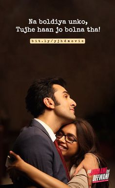 First Love Quotes, Love Quotes Poetry, Real Life Quotes, Reality Quotes, Best Movie Dialogues, Yjhd Quotes, Bollywood Love Quotes, Filmy Quotes, Obsession Quotes