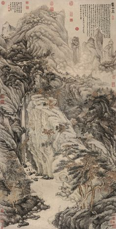 Shen Zhou: Lofty Mount Lu, Hanging scroll, ink and color on paper, 193.8 x 98.1 cm, National Palace Museum, Taipei