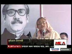 Bangla Live TV BD News Paper Today 8 September 2016 Bangladesh TV News T...