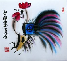 """Chinese abstract painting rooster cock 15x16"""" REPRO animal Zodiac oriental art  #Asian Chinese Calendar, Chinese Astrology, Geisha, Rooster, Oriental, Asian, Abstract, Heart, Painting"""