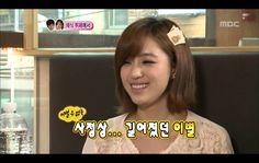 We Got Married, Jang-woo, Eun-jung(49) #05, 이장우-함은정(49) 20120707