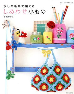 Let's Play with Color Cute CROCHET and KNIT Goods 3  door pomadour24
