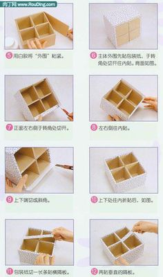 Teach you to do the storage box - exquisite storage box DIY tutorial