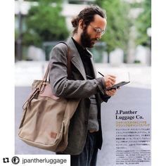 #Throwback Inspiration. Just in case you are wondering how the Ructote forms part of your ensemble. 😉 * #Repost @jpantherluggage with @repostapp ・・・ J.P.L.C. RucTote in Grind magazine (Japan) Oct. 2011, styled with Oliver Peoples and Kolor #tbt
