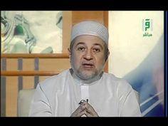 الإتقان لتلاوة القرآن | الشيخ أيمن سويد - الحلقة ( 29 ) - YouTube