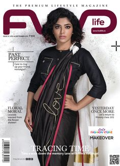 FWD Life September 2015 issue Cover Model : Rima Kallingal