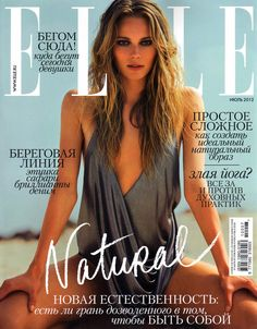 Ieva Laguna by David Bellemere for Elle Russia July 2012
