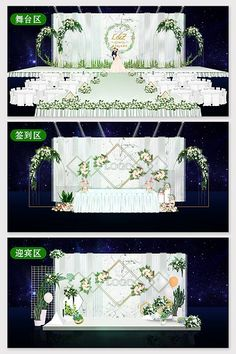 Sen Department of small fresh flowers and plants wedding renderings Wedding Backdrop Design, Wedding Stage Design, Stage Decorations, Wedding Decorations, Alice In Wonderland Theme, Green Theme, Sign Design, Fresh Flowers, Backdrops