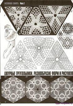 Многоугольники Узоры | ЧУДО-КЛУБОК.РУ
