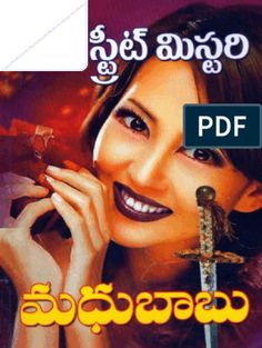 Madhubabu - Touch Me Not Novels To Read Online, Free Books Online, Free Pdf Books, Reading Online, Free Ebooks, Free Novels, Book Sites, Good Books, Detective